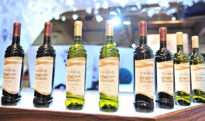 Българско вино със Златен медал от VinoBalkanika