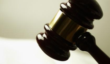 Жена получи компенсации: пострадала при секс на командировка