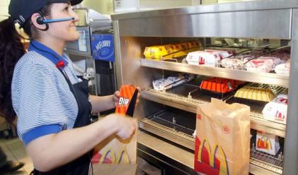 Факти за McDonald's
