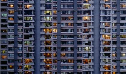 Най-евтините жилища в София