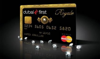 Топ 7 на кредитните карти за богати