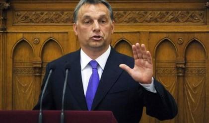"""Унгария се отказва от """"Набуко"""""""