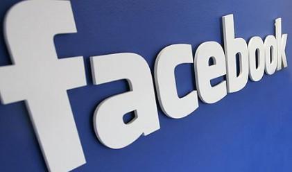 Facebook със спад в приходите и печалбата си през първото тримесечие