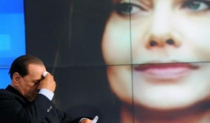 Разводът на Берлускони на път да стане най-скъпият в историята