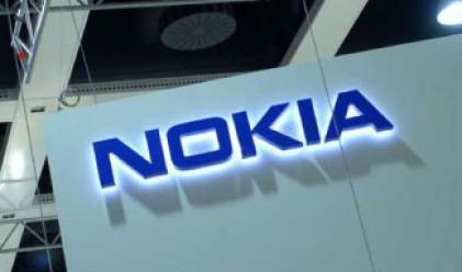 Понижиха рейтинга на Nokia до junk