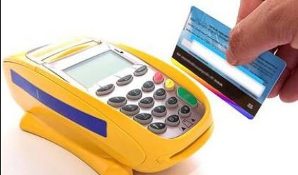 Хазната ще може сама да дърпа пари от банковата ни сметка