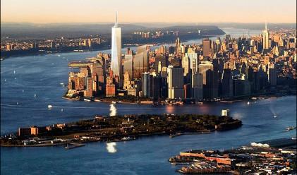 До дни Емпайър стейт билдинг вече няма да е най-високата сграда в Ню Йорк