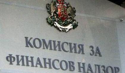 Парламентът прекрати мандата на Димана Ранкова