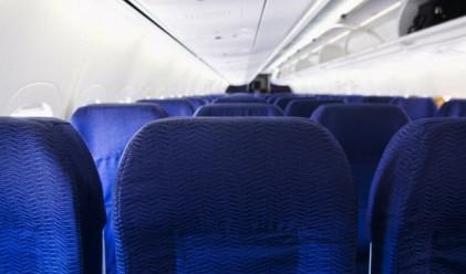 Кое е перфектното място за седене в самолет?