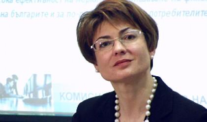 Антония Гинева ще заеме длъжността на Димана Ранкова