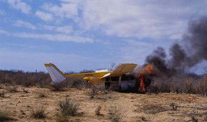 Военен самолет се разби до пловдивско село