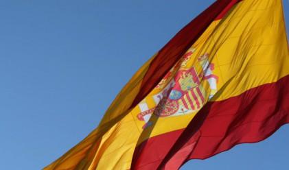 S&P понижи кредитния рейтинг на Испания с два пункта