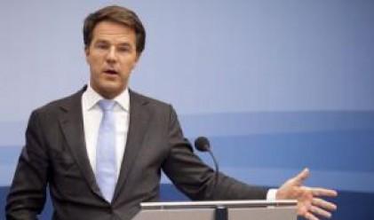 Холандия постигна компромис за дефицита