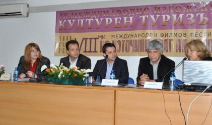 Сектор Туризъм на икономическото министерство се мести в Пловдив
