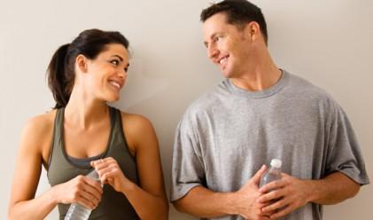 Кой е по-щастлив – мъжете или жените?