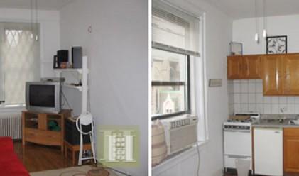 Най-малките апартаменти в Манхатън