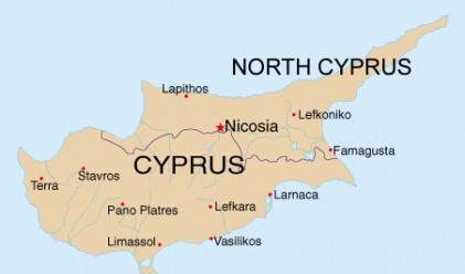 Кипър предлага паспорти на загубилите повече от 3 млн. евро