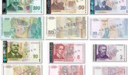 На каква фалшива банкнота можете да се натъкнете най-често?