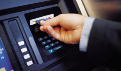 Застрашени ли са банкоматите от спирането на Windows XP?