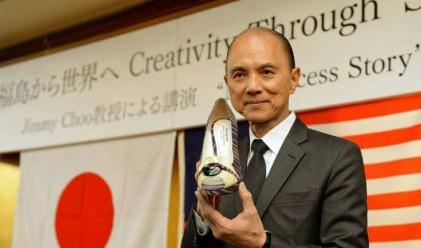 Джими Чу създаде обувки