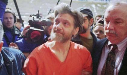 8 от най-закоравелите престъпници в най-охранявания затвор в САЩ