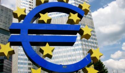 Европа – най-доброто място за инвестиции в следващата година