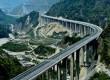 Вижте китайските магистрали (снимки)