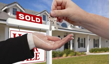Пет основни грешки, когато купувате или продавате имот