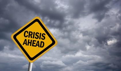 Задава ли се нова криза от Азия?