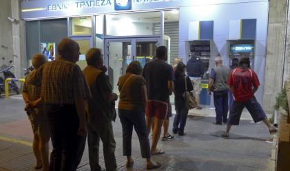 Гърция си иска парите обратно