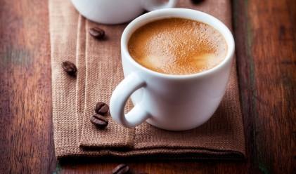 Каква е безопасната доза кофеин на ден