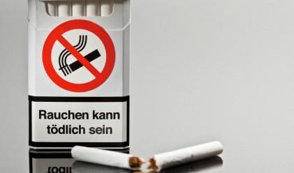 Турция забрани цигарите на плажа