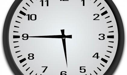 Защо в части от Мексико хората не трябва да излизат в 17.45 ч.