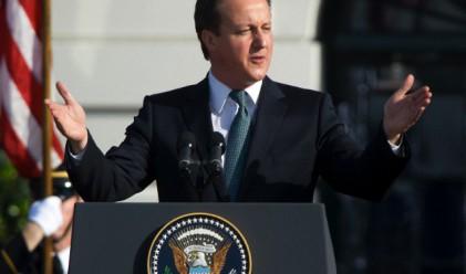Излизането на Великобритания от ЕС - скок в неизвестното