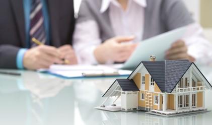 Къде да си купим имот в България