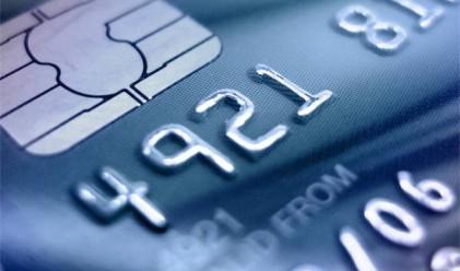 Всичко за кредитните карти с чип