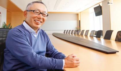 Най-богатите японци през 2016 г.