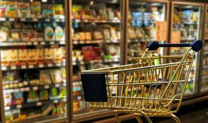 Датски супермаркети продават нещо напълно неочаквано
