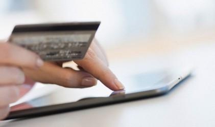 Роботи крадат пари от дебитните ни карти