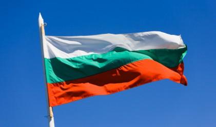 България домакин на конференция за млади лидери от над 50 държави