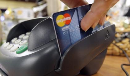 Плащания и тегления с карти в чужбина за над 2.7 млрд. лв.