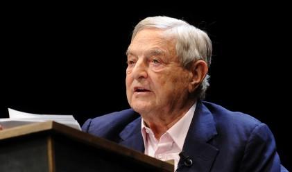 Джордж Сорос: Европейският съюз е в смъртоносна опасност