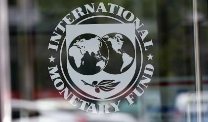 МВФ занижи прогнозния световен ръст за тази и следващата година