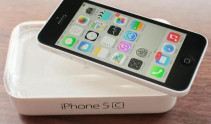 ФБР платило на хакери, за да пробият заключения iPhone