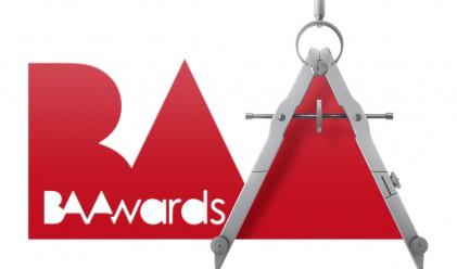 """BAAwards 2016 търсят """"Архитектите на промяната"""""""