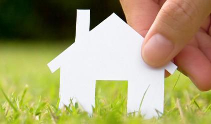 Кои столични квартали са с най-голям ръст в цените на имотите