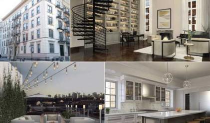В Ню Йорк продават цяла сграда като еднофамилно жилище