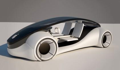 Apple разработва своя автомобил в тайна лаборатория в Берлин?