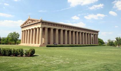 Защо в един американски град се намира копие на гръцкия Партенон