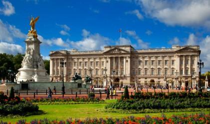 Една уникална снимка: четири поколения британски кралски величия